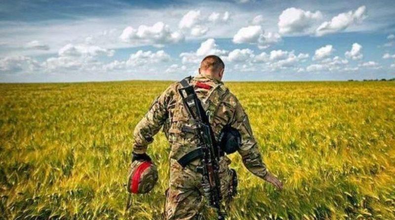 Про ветеранов, патриотов и майданы