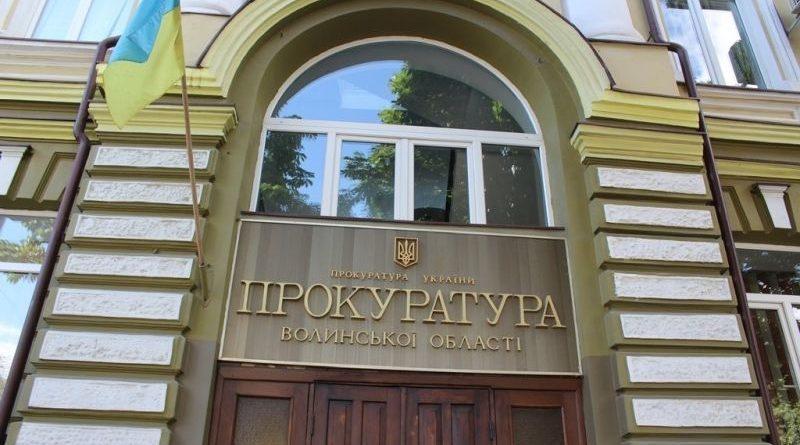 На Волині викрито громадянина України, який підозрюється у державній зраді