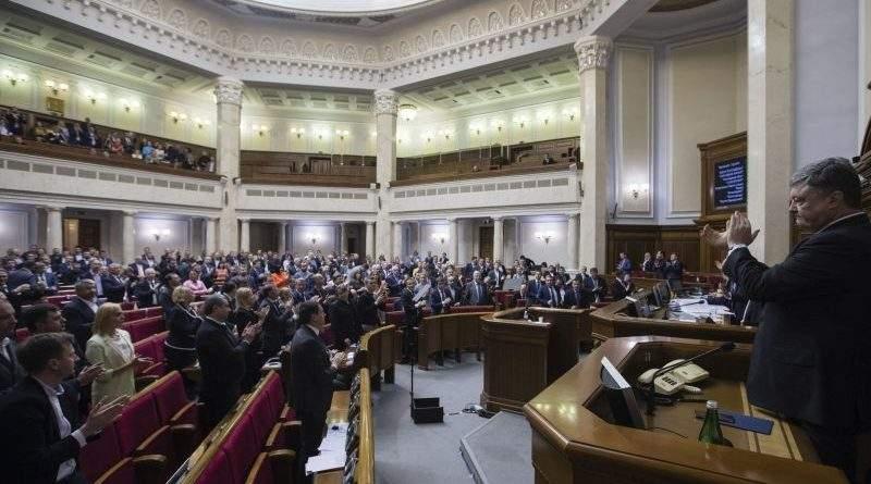 Виступ Президента України у Верховній Раді щодо звернення до Вселенського Патріарха (фото, відео)