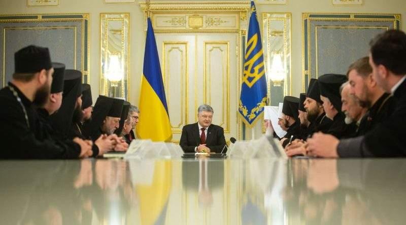 Президент провів зустріч з Предстоятелями православних церков України (фото)