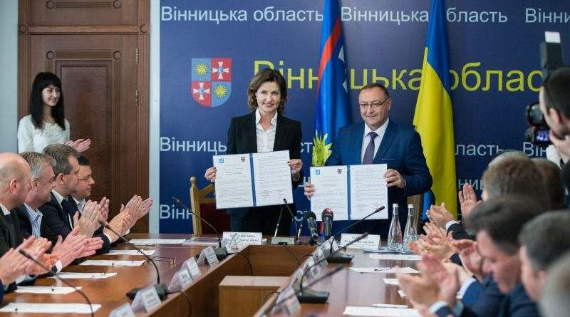Вінницька область долучилася до проекту Марини Порошенко із розвитку інклюзивної освіти (фото, відео)