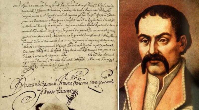 5 квітня 1710 р. була прийнята перша Конституція Пилипа Орлика