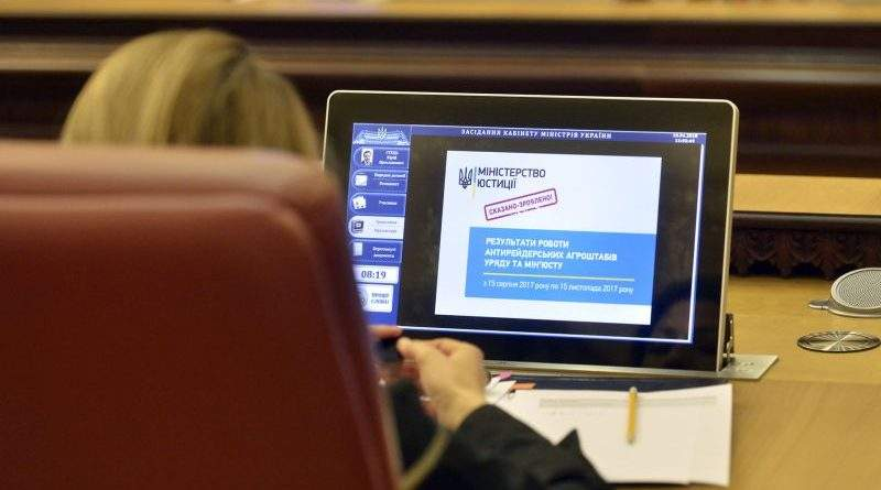 Уряд поновив роботу антирейдерських аграрних штабів (відео)