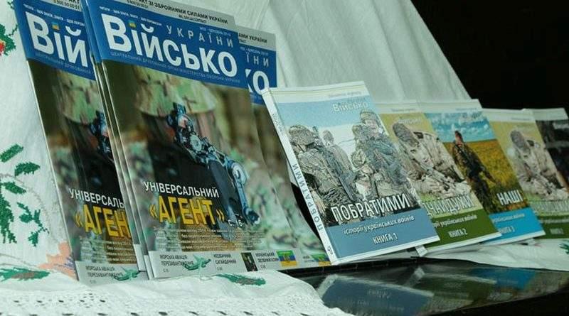 Авдіївка читає «Історії українських воїнів» (фото, відео)