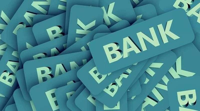 Національний банк оприлюднив інформацію про керівників та власників істотної участі в банках