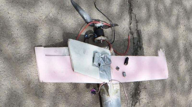 Неподалік позицій сил АТО виявлено залишки саморобного БПЛА противника, начиненого вибухівкою (фото)