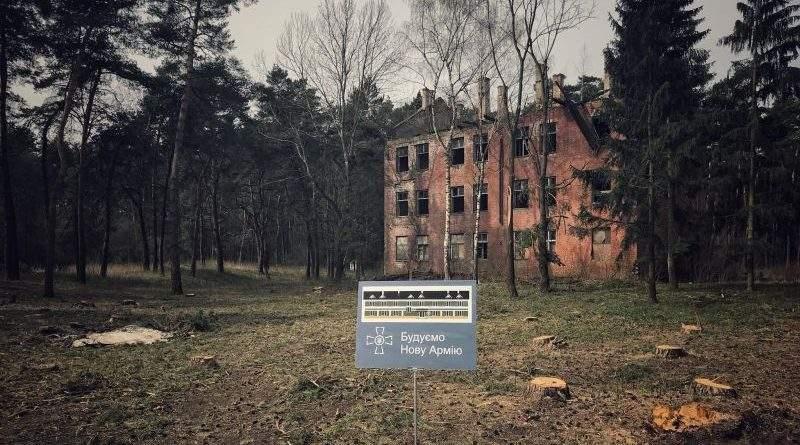 В Бродах началось строительство первых из 184 общаг
