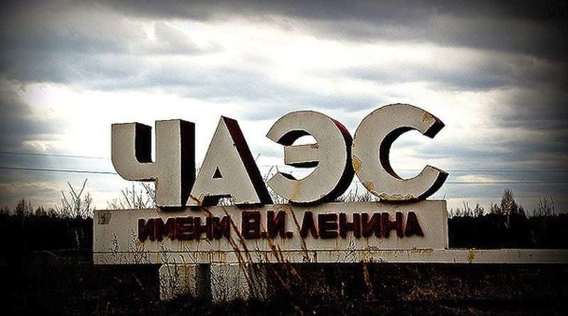 Поширення будь-якої інформації про Чорнобиль КДБ трактував як «наклеп на радянську дійсність» та «панічні чутки»