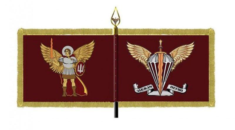 Законом змінено назву роду військ з Високомобільних десантних військ на Десантно-штурмові