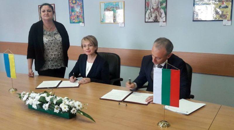 Україна та Болгарія підписали Декларацію щодо імплементації мовної статті Закону «Про освіту»