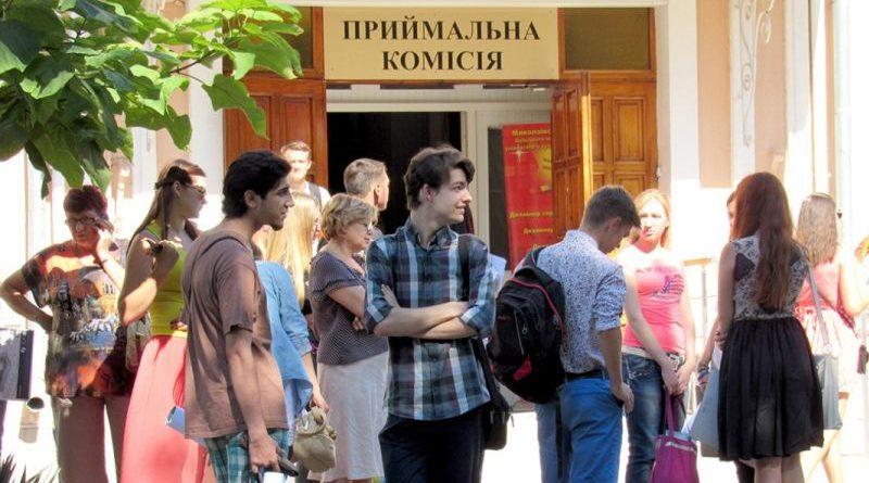 Абітурієнтам з Криму та Донбасу: освітні центри для спрощеного вступу працюватимуть з 4 червня до 28 вересня
