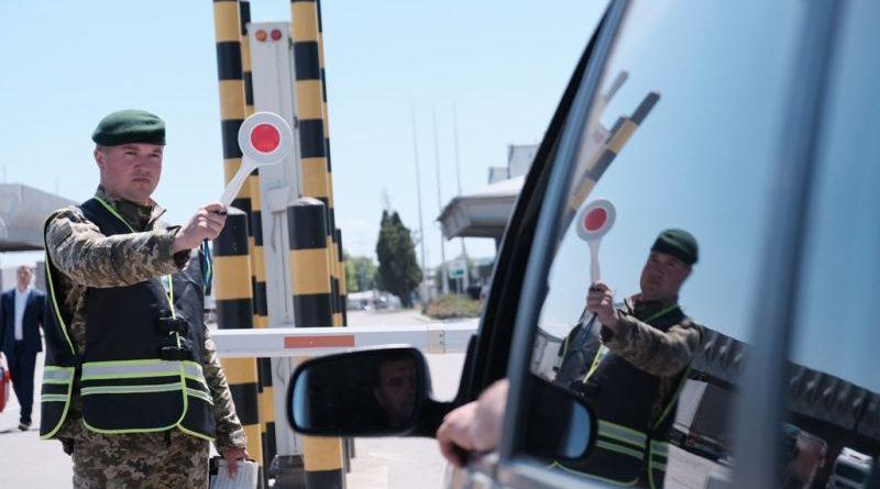 У період святкових днів прикордонники забезпечать належні умови перетину кордону