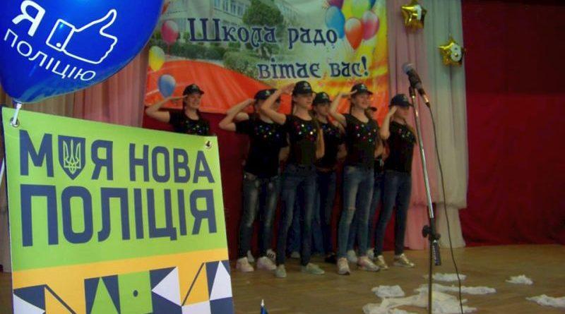 Шкільні офіцери поліції – відтепер у Кропивницькому! (фото)