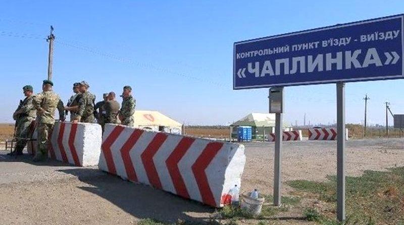 СБУ затримала депутата самопроголошеної «Євпаторійської міської ради»