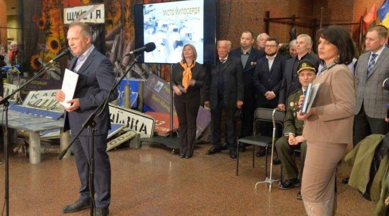 В Музеї історії України в ІІ-й світовій війні відкрилась виставка «Місто милосердя. Лікарня Мечникова» (фото, відео)
