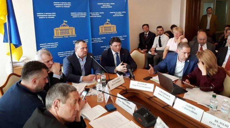 Мінмолодьспорту забороняє держфінансування участі збірних команд України у змаганнях на території країни-агресора