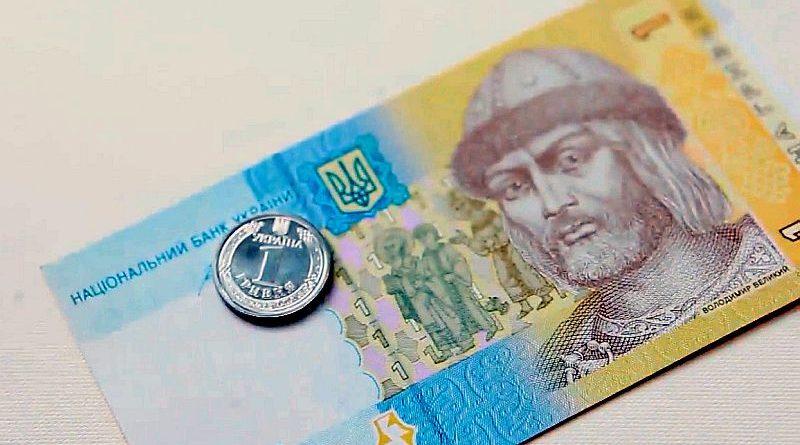 Національний банк увів в обіг монети номінальною вартістю 1 і 2 гривні (відео)