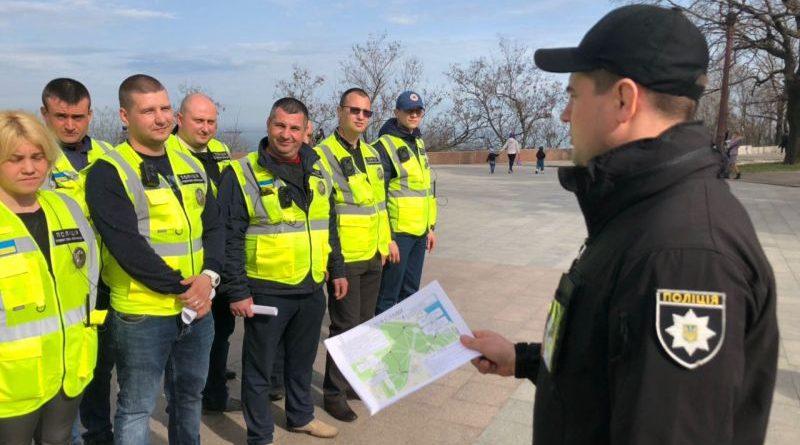 В Одесі понад тисяча правоохоронців забезпечуватимуть публічний порядок під час масових заходів 10 квітня (фото, відео)