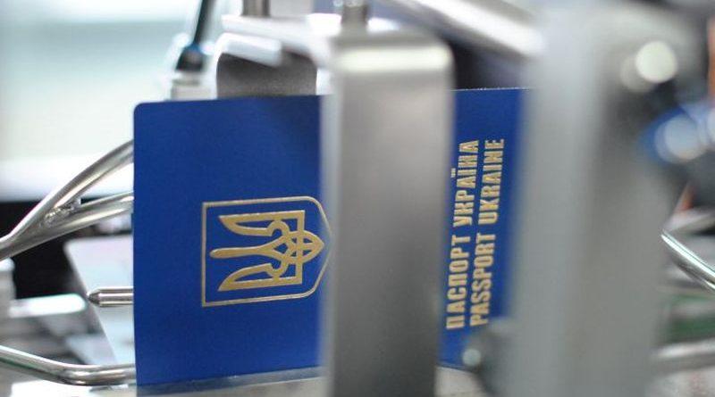 Протягом останнього місяця черга на персоналізацію закордонних паспортів скоротилася більш як на 100 тисяч