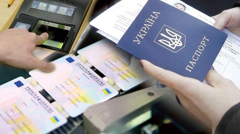 Районні підрозділи міграційної служби не працюватимуть у вівторок 10 квітня