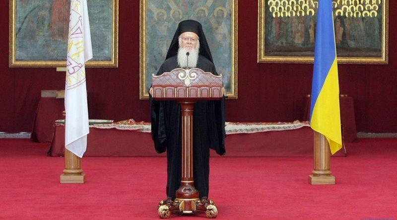 Вселенський Патріархат розпочинає процедури, необхідні для надання автокефалії Українській Православній Церкві