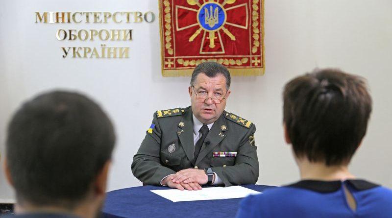 Степан Полторак: «Наприкінці квітня на Донбасі завершиться АТО і почнеться операція Об'єднаних сил»