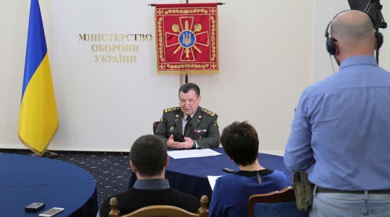 Інтерв'ю Міністра оборони України Степана Полторака журналістам BBC News Україна (відео)