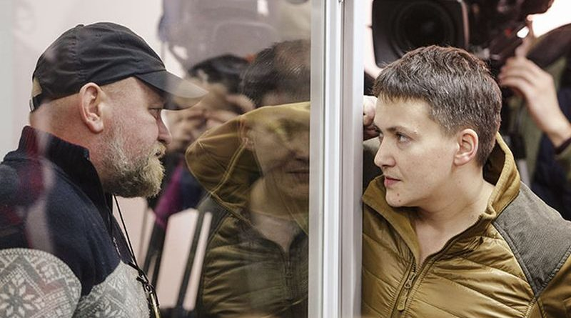 СБУ продовжує досудове розслідування у справі Володимира Рубана та Надії Савченко