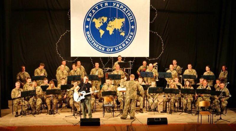 Проект «Браття Українці»: на сході країни стартував спільний тур гурту «Шабля» та оркестру ЗСУ (фото, відео)