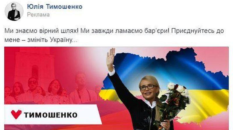 Бідна Юлія Володимирівна...