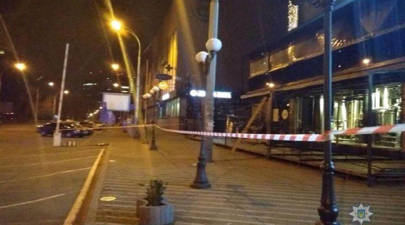 У Києві поліція встановлює особу, яка вистрілила у будівлю з гранатомета (фото, відео)