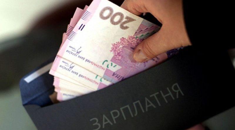 Уряд активізує роботу щодо легалізації неформальної зайнятості та детінізації заробітної плати