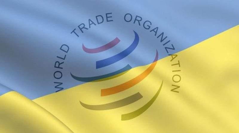 Україна відзначає 10 років членства в СОТ