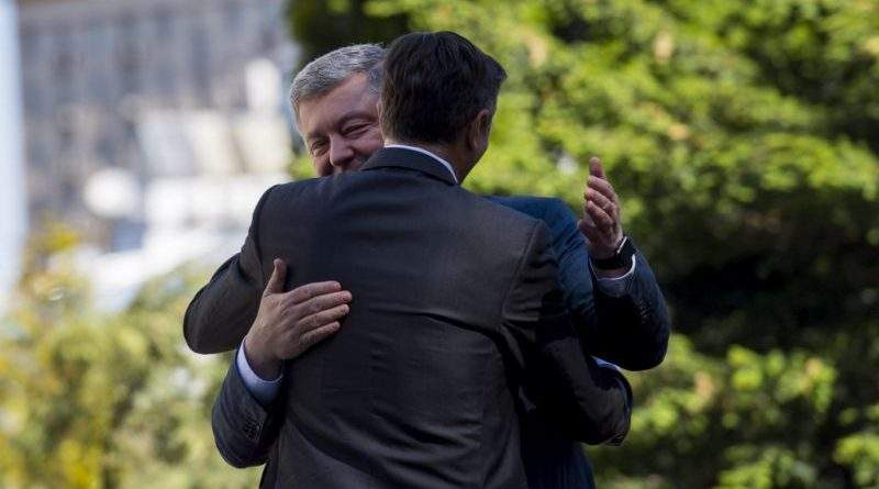 Президент України провів зустріч з Президентом Республіки Словенія (фото, відео)