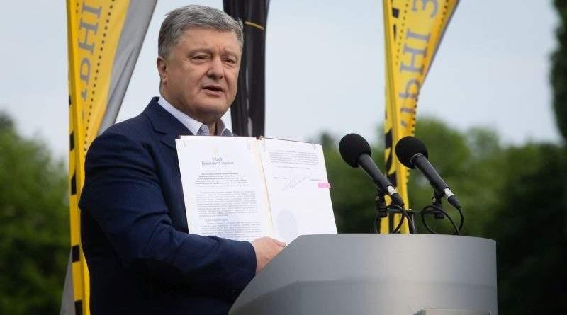 Петро Порошенко взяв участь у церемонії закриття Національних змагань «Ігри Нескорених 2018 року» (фото, відео)