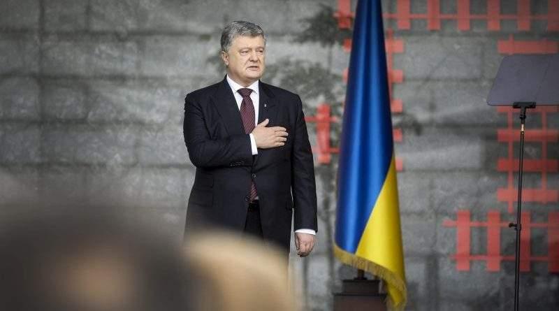 Виступ Президента у зв'язку з Днем пам'яті жертв геноциду кримськотатарського народу (фото, відео)