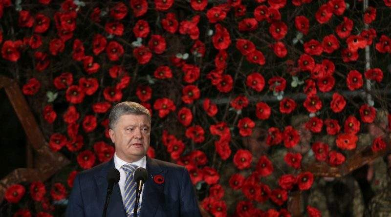 Виступ Президента України під час акції «Перша хвилина миру» (фото, відео)