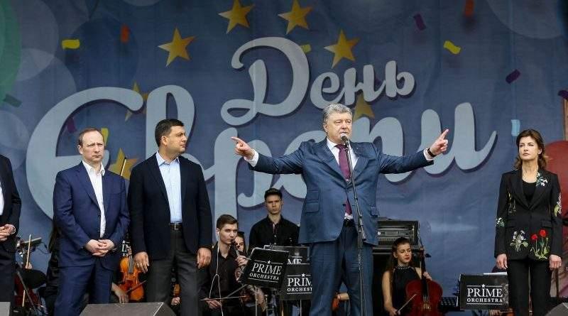 Петро Порошенко у Вінниці взяв участь в урочистостях з нагоди Дня Європи в Україні (фото, відео)