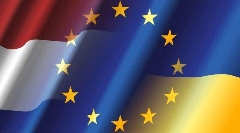 Аграрний товарообіг між Україною та Нідерландами виріс на 69%