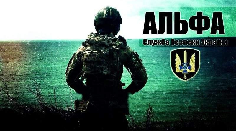 У Луганській області загинули двоє співробітників СБУ