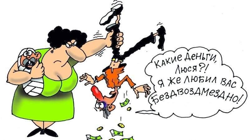 Держвиконавцями стягнуто більше 1 млрд гривень аліментів з початку року