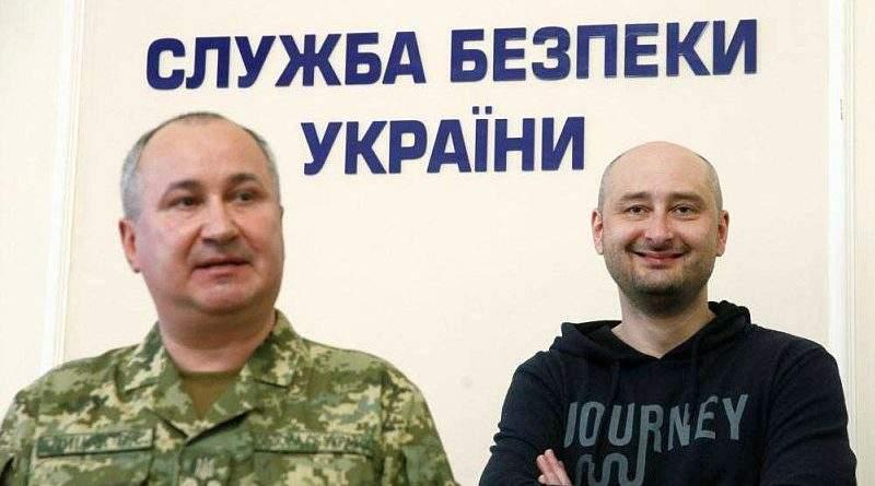 Хоронили Бабченко. Порвали два фейсбука