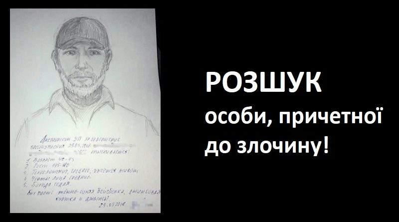 За фактом загибелі Аркадія Бабченка відкрито кримінальне провадження (фоторобот)