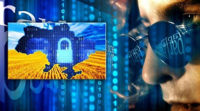 Кібербезпека як важлива складова системи захисту держави