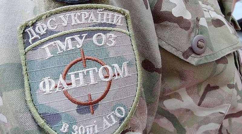 Для підрозділів ДФС в зоні АТО визначили перелік матеріально-технічних засобів для виконання бойових завдань