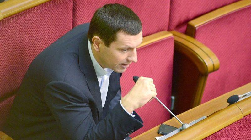ГПУ просить Раду позбавити недоторканності депутата від Оппоблока Дунаєва С.В. (документ)