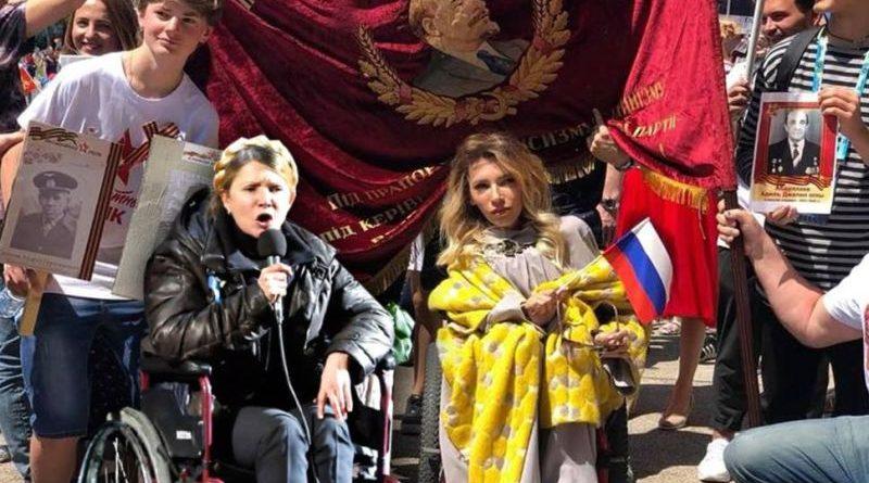 Лучший кандидат на Евровидение от РФ - таки Юля, но Тимошенко