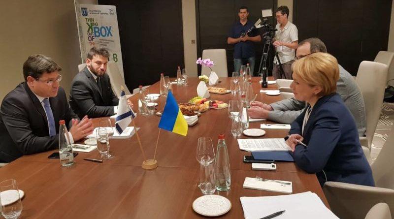 Україна та Ізраїль відновлять співпрацю та двосторонні наукові проекти, які було призупинено ще в 2008 році