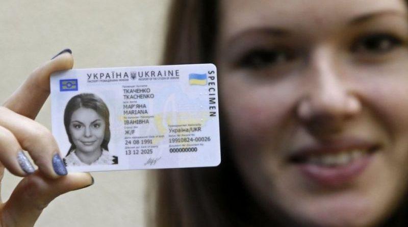 ID-картки випускникам загальноосвітніх навчальних закладів оформлюватимуть у пріоритетному порядку