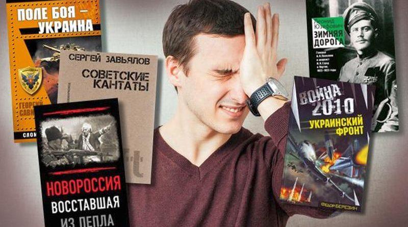 Санкції до російських видавців, що продукують та поширюють видання антиукраїнського змісту
